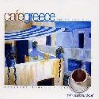 ბერძნული ესტრადა -CD4- The Greek music