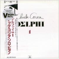 Delphi I - Solo Piano Improvisations
