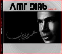 Greatest Hits - Amr Diab