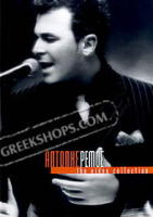Antonis Remos - The Video Collection