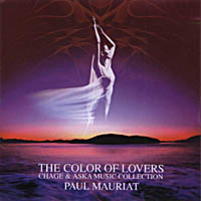 The Color Of Lovers