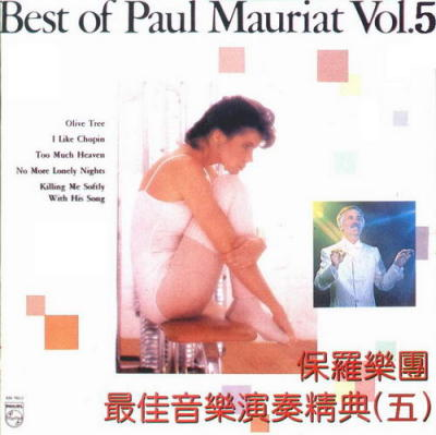 The Best Of Paul Mauriat Vol.5