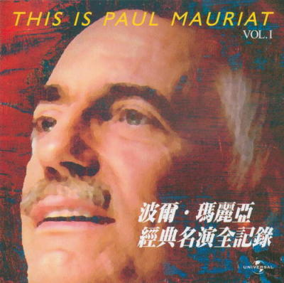 This Is Paul Mauriat