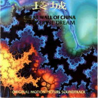 Great Wall of China. Soundtrack