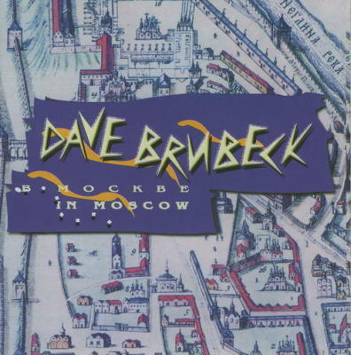 Dave Brubeck in Moskow