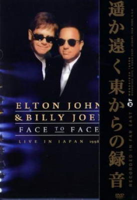 Face To Face - Live In Tokyo Dome