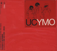 Ucymo - Ultimate Collection