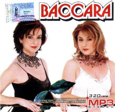 Baccara - Yes Sir I Can Boogie / Sorry I'm A Lady