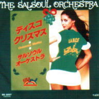 Salsoul Orchestra, The - Short Shorts / Getaway