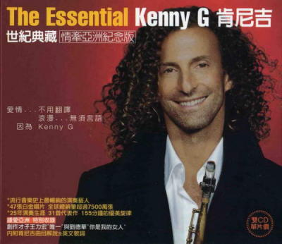 The Essential of Kenny G