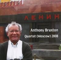 Quartet - Moscow